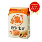 小兒利撒爾 啾米米果-乳酸菌芝麻燕麥口味(8支/盒)x1