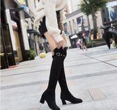 皮靴女長靴過膝靴2018冬季新款中跟靴子騎士靴女高筒馬靴女長筒靴    後街