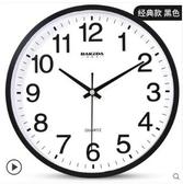 巴科達鐘表掛鐘客廳現代簡約個性時鐘家用靜音創意時尚掛表石英鐘-風尚3C