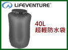 ╭OUTDOOR NICE╮英國LIFEVENTURE UDB 輕量耐磨防水袋 40L 灰色 59350 抗撕裂 防水袋 收納袋