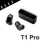 FIIL T1 Pro 真無線降噪藍牙耳機