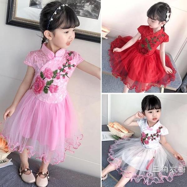 旗袍女童夏季裝洋裝超洋氣兒童短袖網紗旗袍公主裙甜美女孩舞蹈蓬蓬裙