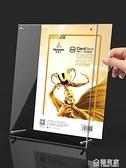 L型透明壓克力臺卡架立牌A4/A5雙面桌面產品廣告授權牌營業執照相框證書 ATF 全館鉅惠