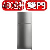 TATUNG大同【TR-B480VD-RS】480L雙門變頻冰箱 優質家電