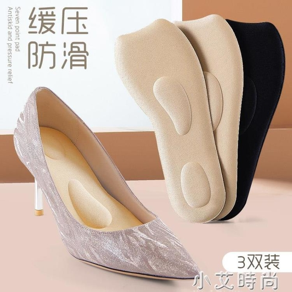 3雙裝 七分高跟鞋鞋墊女超軟底舒適透氣吸汗防臭加厚按摩減震夏季 小艾新品