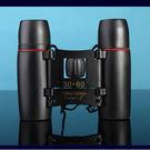 便攜手持雙筒望遠鏡...