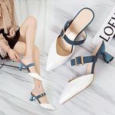 高跟拖鞋 2018夏季新款韓版百搭尖頭高跟拖鞋細跟包頭一字半拖鞋外穿涼拖女 小宅女大購物