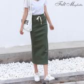 東京著衣-Felt maglietta-腰抽繩棉質休閒窄長裙(Z200022)