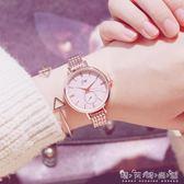 手鍊錶女士手錶防水時尚款2018新款潮流大錶盤氣質淑女款休閒大氣 晴天時尚館