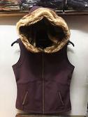 Marmot  W-Furlong 軟殼時尚保暖背心 ( 85230-0700 紫紅 ) 女