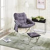 創意懶人沙發單人懶人椅可拆洗電腦沙發椅客廳宿舍摺疊椅子 卡布奇諾