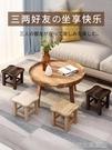 小凳子實木小凳子家用客廳小板凳茶幾小木凳矮方凳木頭凳子創意兒童椅子YJT 快速出貨