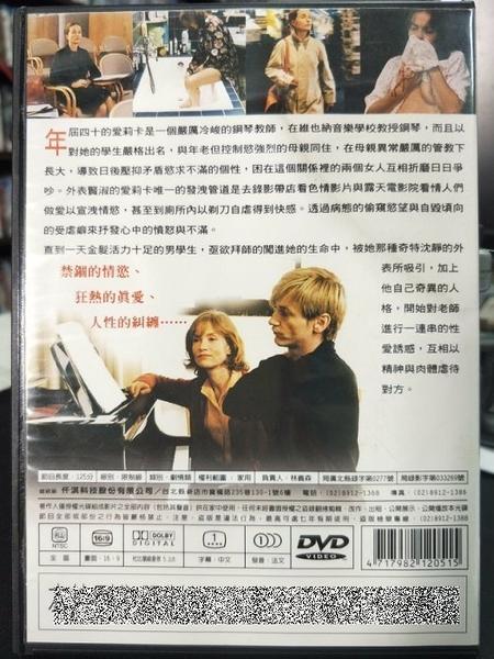 挖寶二手片-P05-445-正版DVD-電影【極地殺人事件/The Weather Station】-(直購價)