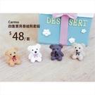 寶貝泰迪熊多肉微景觀(4入組) 熊熊公仔...