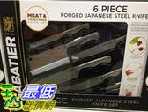 [COSCO代購] C1235159 SABATIER KNIFE SET 6PC 不鏽鋼刀具六件組 適用於肉類以及蔬果