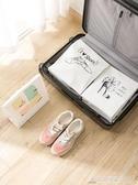 透明可視防水鞋子收納袋旅行出差裝鞋的袋子鞋包防塵袋鞋袋 交換禮物