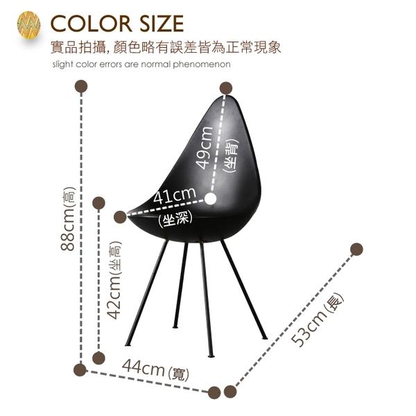 【班尼斯國際名床】【Golden Egg 金雞蛋巫術椅】設計師單椅/餐椅/咖啡椅/工作椅/休閒椅