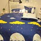 北歐風情床上用品1.5米四件套 學生宿舍床單被套【母親節禮物八九折任搶】