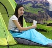 睡袋 棉質睡袋成人 戶外室內加厚冬季四季單人雙人旅行隔臟露營睡袋【快速出貨八折下殺】