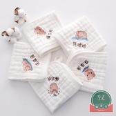 嬰兒口水巾純棉新生兒超軟寶寶小方巾初生兒童用品【聚可爱】