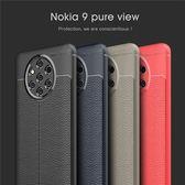 諾基亞 Nokia 9 PureView 手機殼 防摔 諾基亞 Nokia9 保護套 保護殼 防滑 全包 矽膠套 軟TPU 纖盾系列