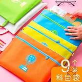 收納袋裝書袋補習補課科目分類拉鏈大容量【櫻田川島】