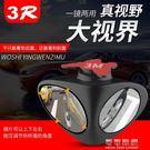 3R汽車前輪盲區鏡透視鏡多功能後視鏡小圓鏡倒車鏡反光鏡輔助鏡子 可可鞋櫃