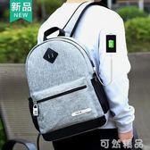 後背包男時尚潮流韓版休閒電腦背包校園小學生書包男中學生包