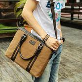 手提包男包帆布包包男士側背包休閒包斜背包商務公文包時尚潮 法布蕾輕時尚