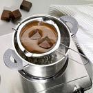 Bread Leaf 304加厚不鏽鋼材質巧克力隔水融化碗 烘焙加熱鍋 奶油加熱融化碗B053