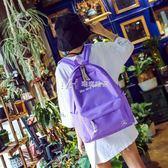 書包女韓版ulzzang原宿高中學生雙肩包簡約百搭帆布背包男大容量  瑪奇哈朵
