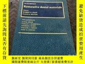 二手書博民逛書店Restorative罕見dental materials Fifth Edition 牙科修復材料第五版 英文原