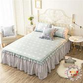 床裙棉質防滑床裙床罩床套單件 全棉正韓花邊防塵床罩床單