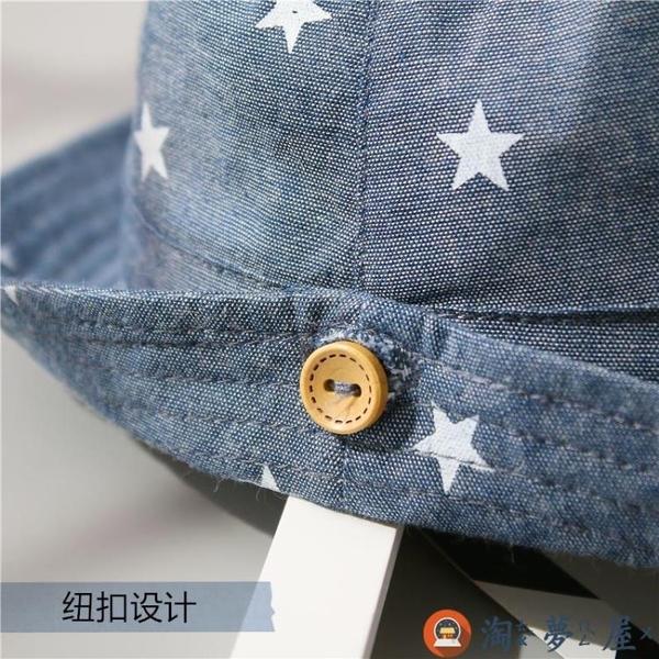 兒童遮陽帽盆帽女日系漁夫帽夏天男童防曬薄款【淘夢屋】