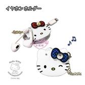 ♥小花花日本精品♥Hello Kitty45週年紀念 義大利皮革 大臉造型 耳機捲線器 日製00431002