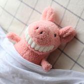 毛絨玩具微笑大牙公仔超丑萌玩偶網紅娃娃豬毛絨玩具女生可愛睡覺抱著【八五折免運直出】