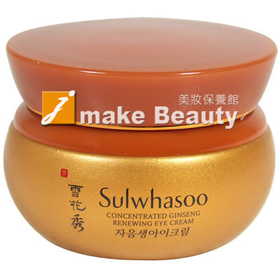 Sulwhasoo雪花秀 滋陰生人蔘修護眼霜(25ml)《jmake Beauty 就愛水》