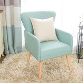 北歐懶人沙發小戶型簡約現代客廳單人沙發椅臥室陽台休閒布藝沙發WY【下標選換運送可超取】