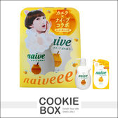 日本 naive娜艾菩 Kracie 葵緹亞 沐浴乳季節限定組 清香蜂蜜味補充包380ml+沐浴乳530ml *餅乾盒子*