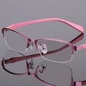 眼鏡框-時尚經典半框輕柔女鏡架5色71t14【巴黎精品】