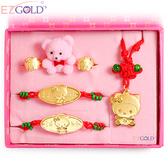EZGOLD-kiki帽天使-彌月金飾禮盒 (0.50錢)
