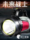 強光手電筒可充電超亮氙氣防水燈15000多功能特種兵W打獵探照手提-奇幻樂園