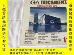 二手書博民逛書店GA罕見Document 114 (英、日、雙語)Y8204 世界建築 世界建築