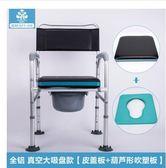 老人馬桶椅子家用加固可折疊便攜式移動行動不便者洗澡椅