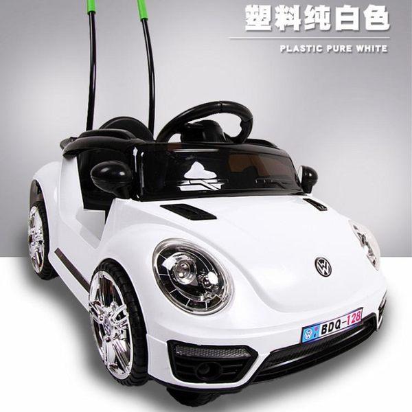 嬰兒童電動車四輪遙控汽車可坐男女小孩搖擺童車寶寶玩具車可坐人jy 雙11超低價狂促
