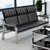三人位排椅休息連排公共座椅機場等候椅門店休閒長椅簡約 DR20225【Rose中大尺碼】