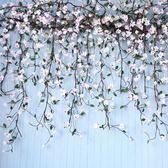 仿真玉蘭花塑料藤蔓客廳室內水管道空調裝飾花藤假花藤條牆面壁掛igo 至簡元素