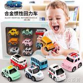 回力合金小汽車兒童玩具2-3-4-5-6周歲1寶寶益智男孩女孩小孩禮物【帝一3C旗艦】IGO