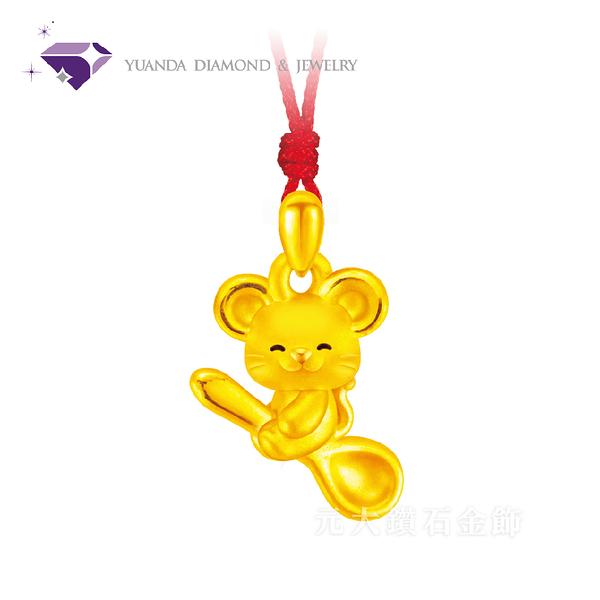 J'code真愛密碼『鼠在好命』黃金墜(硬金)純金9999 元大鑽石銀樓