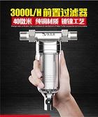 廠家直銷 台灣 現貨24小時出貨》濾水器 過濾器 淨水器 新款 家用健康水質 居家必備 【99免運】